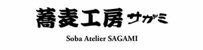 Soba Atelier SAGAMI